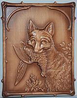 Сувенирная продукция «Лисица на охоте»-подарок охотнику (мужчине)