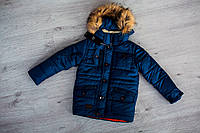 """Детская зимняя куртка """"D-2"""""""