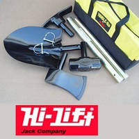 HANDLE ALL BY HI-LIFT