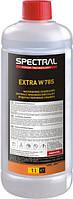 Смывка силикона SPECTRAL EXTRA W785 water  (1л)