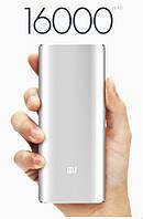 Аккумулятор зарядное Power Bank 16000 mah Xiaomi , внешний аккумулятор