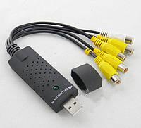 4х канальный EasyCap карта видеозахвата USB2.0