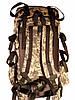 Рюкзак туристический Козак 1223 75 литров пиксель светлый, фото 5