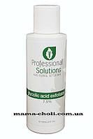 Гликолевый пилинг 7,5% Professional Solutions