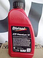 Масло для всех автоматических коробок передач divinol premium VI , atf III r rot