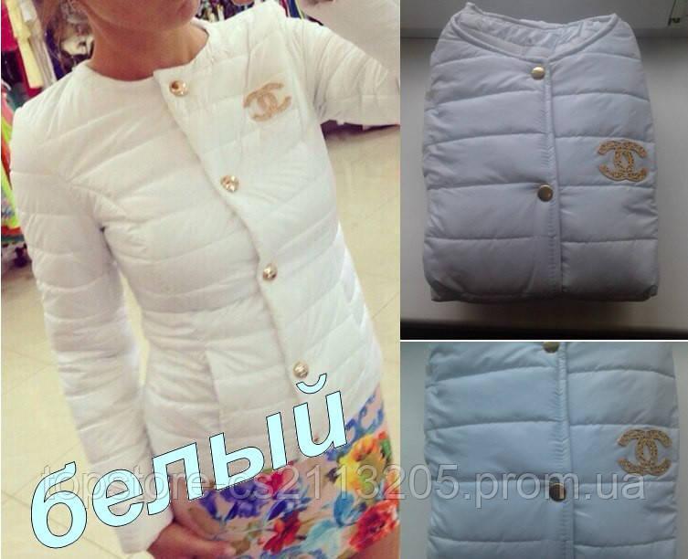 Куртка женская на синтепоне CHANEL белая , одежда дропшиппинг - TopStore в  Запорожье 08fcd254b9b
