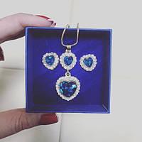 Набор украшений Колье и серьги Heart синий , магазин бижутерии