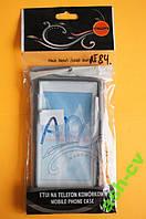 Чехол, Бампер для моб телефона Sony Xperia S LT26i