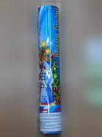 Хлопушка пневматическая Новогодняя  длина 40 см