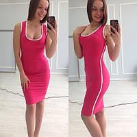 Платье женское Мия розовое , платья интернет магазин
