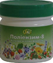 Полиэнзим-8 — 280 г — костно-мышечная формула - Грин-Виза, Украина