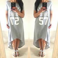 Платье женское Спорти 57 светло серое , платья интернет магазин