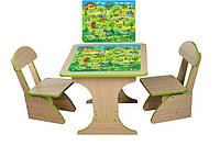Игровой столик растущий +2 стульчика, Игра. (Арт. 303)