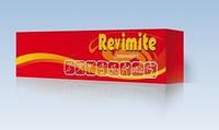 Ревимайт — иммунодефициты, снижение антиоксидантного статуса, нарушения обмена веществ, атеросклероз