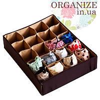 Коробочка для трусиков/носочков на 20 ячеек ORGANIZE (амаретто)