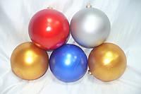Елочные шары 15 см 1шт/в уп.пластик,  однотонные