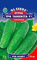 Семена огурец Три танкиста F1 женским типом цветения