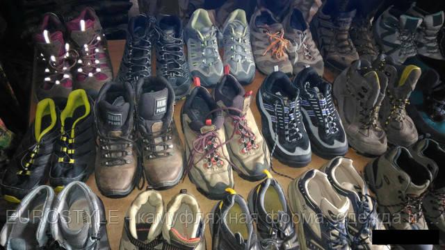 Трекинговая обувь секонд хенд