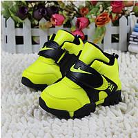Яркие теплые кросовки, фото 1