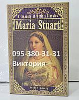 Книга - сейф на ключике Maria Stuart