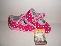 Текстильные тапочки для девочки, р20,21,25 Польша, ТМ Nazo