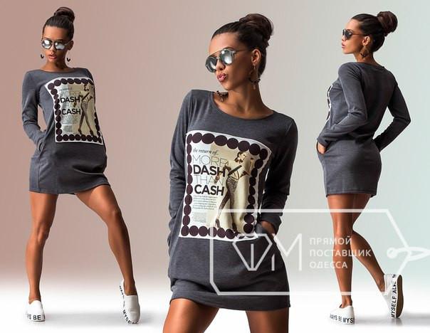 """Стильное молодежное платье мини """" Dash-Cash """" Dress Code  - Brandmarket в Одессе"""