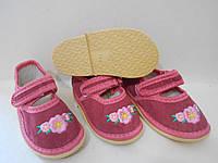 Текстильные тапочки р16.5 для девочки