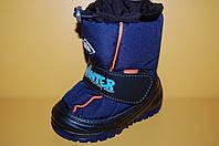 Детские зимние дутики Demar ICE SNOW код 4033/С размеры 20-29