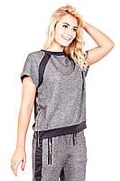 Женская спортивная кофта  c коротким рукавом