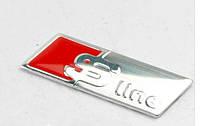 3D эмблема S-LINE мини  - красный  - серебро глянец, фото 1