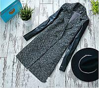 Пальто женское из Твида демисезонное весна осень
