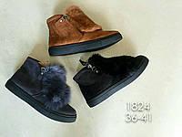 Ботинки,ботильоны женские  с меховой опушкой на носке черные