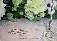 Книга пожеланий гостей с местом под фотографию в бежевом цвете