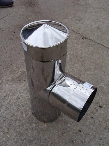 Тройник с капельником для дымохода нержавеющий, d 110 мм, фото 2
