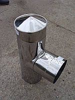 Тройник с капельником для дымохода нержавеющий, d 110 мм