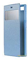 Чехол-книжка с окном Mobiking для Lenovo A319 Blue