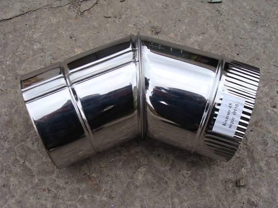 Колено для дымохода нержавеющее (45 градусов), d 110 мм, фото 2