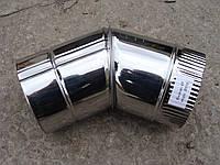 Колено для дымохода нержавеющее (45 градусов), d 110 мм