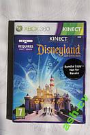 Диск для XBPX 360  игра Disneyland (KINECT)