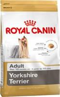 Корм для собак ROYAL CANIN (РОЯЛ КАНИН) YORKSHIRE 1.5КГ (ЙОРК.ТЕРЬЕР ОТ 10МЕС.)