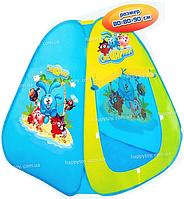 Детская игровая палатка «Смешарики»  808s