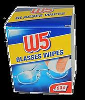 Салфетки для чистки очков и линз W5 Glasses Wipes 50 шт. Германия
