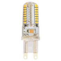 Светодиодная лампа LED 5W G9 силикон 2700K\6400K 220-240V HL458L