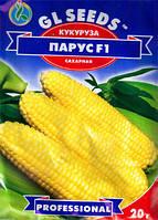 Семена Кукуруза F1 Парус сахарная 20 г