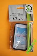 Чехол, Бампер для моб. телефона Sony Xperia ST21i