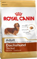 Корм для собак ROYAL CANIN (РОЯЛ КАНИН) DACHSHUND Adult 1.5КГ (ТАКСА ОТ 10МЕС.)