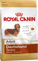 Корм для собак ROYAL CANIN (РОЯЛ КАНИН) DACHSHUND Adult 1.5КГ (ТАКСА ОТ 10МЕС.)