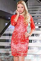 Платье для особого случая. Цвет красно-золотистый.