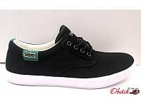 723a529de688 Обувь лакоста мужские в Украине. Сравнить цены, купить ...