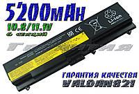 Аккумуляторная батарея Lenovo ThinkPad T410i T510 T520 W510 W520 T520i T510i T420 T410 L520 L510 L420 L410